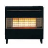 robinson willey gas fires - Fire charm LFE